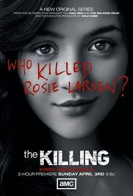 谋杀第一季