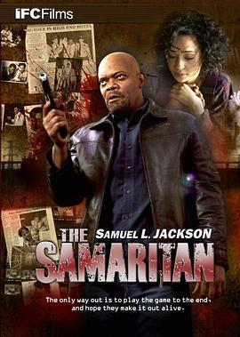 撒玛利亚人