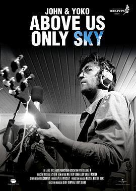 列侬和洋子:仅限于天空海报剧照