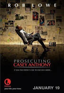 控告凯西·安东尼