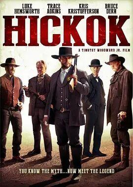 西部英雄希科克