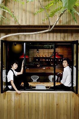 咖啡王子1号店