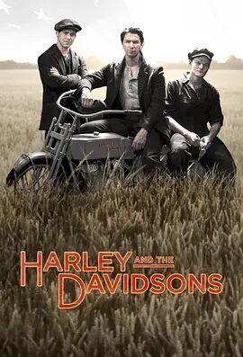 哈雷与戴维森第一季