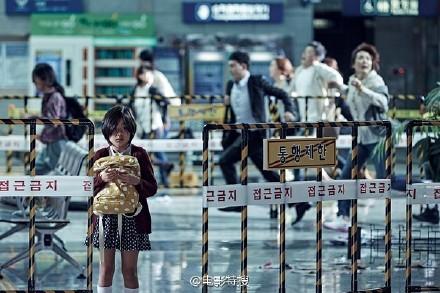 釜山行百度云超清中字,韩国高分灾难丧尸电影推荐《釜山行》在线观看