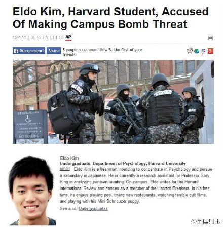 哈佛大学心理系本科生Eldo Kim因不想期末考试,说教学楼有炸弹