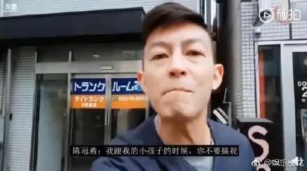 日本街头主播偶遇陈冠希,双方发生摩擦