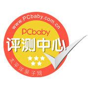 PCbaby评测室