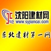 龙8国际电脑版建材网官方微博