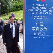 意大利意中交流协会主席,上海中意交流中心执行主席,法拉利中国俱乐部主席