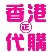 howardsumi香港代购网