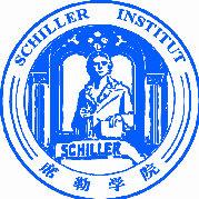 席勒德语学院
