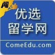 优选留学网