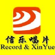 信乐唱片官方微博