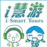 i慧游-智慧旅游