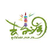 去台灣旅遊網