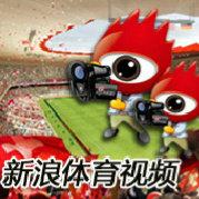 新浪体育视频微博照片