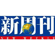 新周刊微博照片