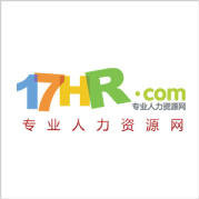 17HR人力资源网