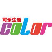 可乐生活Color