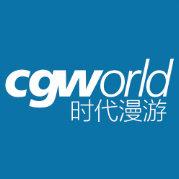 CGWorld杂志