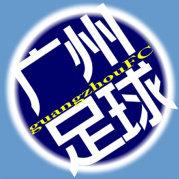 广州足球网