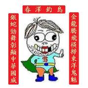 我愛夏天在台灣