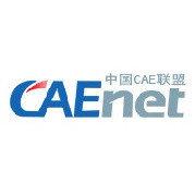 CAE联盟网