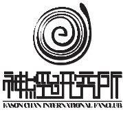 陈奕迅歌迷会神经研究所內地分所