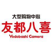 ヨドバシカメラ
