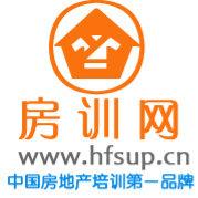 中国房训网
