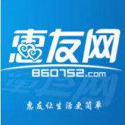 惠阳信息网