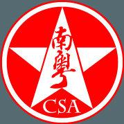 南粤球迷文化协会