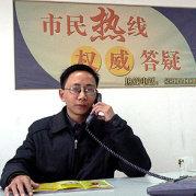 长沙市黄医生