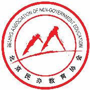 北京民办教育协会WAT