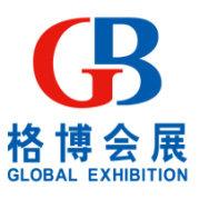 上海格博会展服务有限公司
