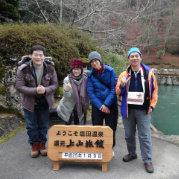 跟著民宿遊台灣