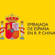 西班牙驻华大使馆官方微博