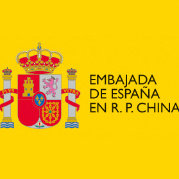 西班牙駐華大使館官方微博