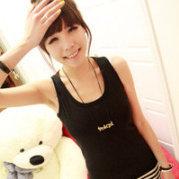 18岁的天野美汐1980微博照片