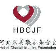 河北慈善联合基金会