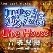 EZ5_LiveHouse