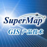 SuperMap_GIS