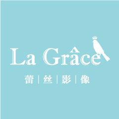 LaGrace拉格蕾丝