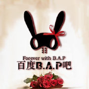 ForeverWithBAP_百度BAP吧