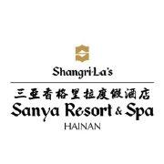 三亞香格里拉度假酒店