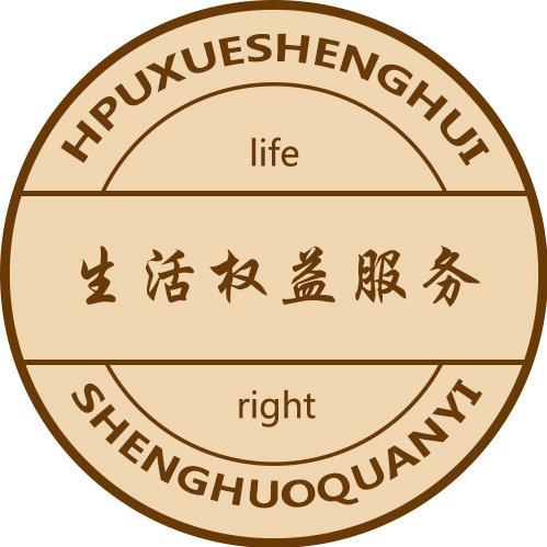 河南理工大学学生会生活权益部官方微博