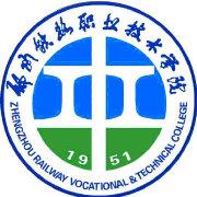 郑州铁院学工部学生处