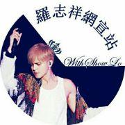 WithShowLo_羅志祥網宣站