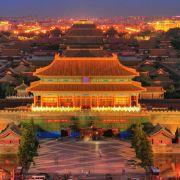 北京城市资讯
