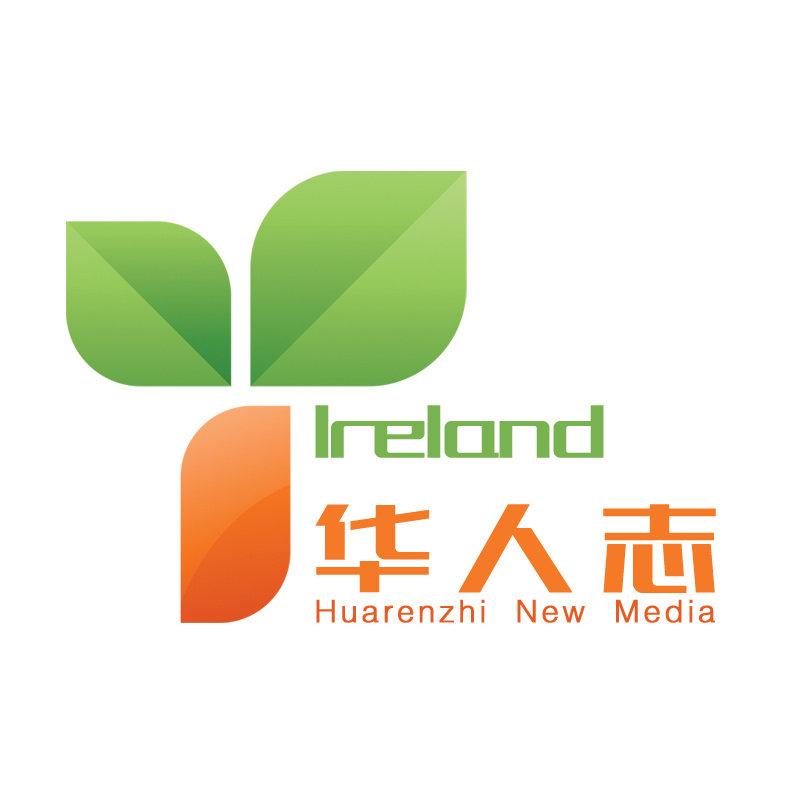 爱尔兰知名新媒体。更多资讯请登录www.huarenzhi.com